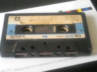 memorial tape